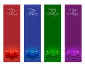Jul banners — Stockvektor