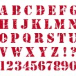 Stock Vector: Rubber stamp style alphabet