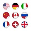 Flag stickers set 1 — Stock Vector