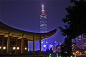 Sun Yat-Sen Memorial Hall Chung-Shan Park Taipei Taiwan Night — Stock Photo
