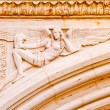 Stone Angel Arch Yale University Art Building - Stock Photo