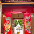Постер, плакат: Red Doors Tin Hau Temple Sea Goddess Stanley Hong Kong