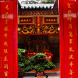 Red Doors Tin Hau Temple,Sea Goddess, Stanley, Hong Kong — Stock Photo