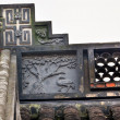 Stock Photo: Ancient Chinese House Roof Designs Singing Bird Tree West Lake H