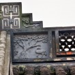 Ancient Chinese House Roof Designs Singing Bird Tree West Lake H - Stock Photo