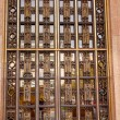 Metal Brass Door Entrance Doorway Professional Building Barcelon - Stock Photo