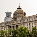 HSBC Building, The Bund Shanghai China — Stock Photo #26950743