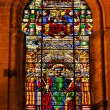 Постер, плакат: King Ferdinand Stained Glass Cathedral of Saint Mary of the See