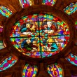 Постер, плакат: Gospel Writers Mark Matthew Luke Stained Glass Cathedral of Sain