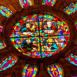 Stock Photo: Gospel Writers Mark Matthew Luke Stained Glass Cathedral of Sain