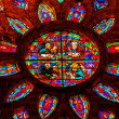 Stok fotoğraf: Gospel Writers Stained Glass Rose Window Cathedral of Saint Mary