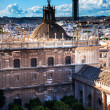 City View from Giralda Tower Orange Garden, Dome, Seville Cathed — Stock Photo