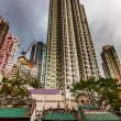 Man Mo Temple  Apartment Buildings Hong Kong China — Stockfoto