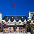 Historic Empress Hotel Victoria British Columbia Canada — Stock Photo