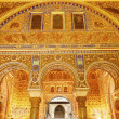 Horseshoe Arches Ambassador Room Alcazar Royal Palace Seville Sp — Stock Photo #39792361