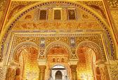 Horseshoe Arches Ambassador Room Alcazar Royal Palace Seville Sp — Stock Photo