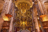 Basilica Altar Church of El Salvador Seville Andalusia Spain — Stock Photo