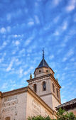Santa Maria Church Alhambra Granada Andalusia Spain — Stock Photo