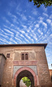 Alhambra Palace Arch Granada Andalusia Spain — Stock Photo