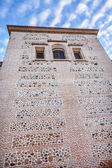Santa Maria Church Wall Alhambra Granada Andalusia Spain — Stock Photo