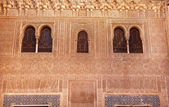 Alhambra Mexuar Courtyard Moorish Wall Designs Granada Andalusia — Stock Photo