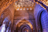 Carré bleu arcs en forme de plafond sala de los reyes moo alhambra — Photo
