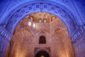 Blue Arch Albencerrajes Alhambra Moorish Wall Designs Granada An — Stock Photo