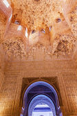 Star Shaped Domed Ceiling of the Sala de Albencerrajes Blue Arch — Stock Photo