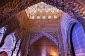 Square Shaped Domed Ceiling of the Sala de los Reyes Alhambra Mo — Stock Photo