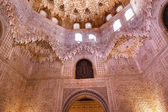 Ceiling Sala de Albencerrajes Arch Alhambra Moorish Wall Designs — Stock Photo