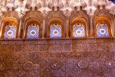 Windows Moorish Wall Designs Sala de Albencerrajes Alhambra Gran — Stock Photo