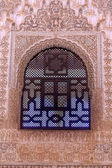 Alhambra Courtyard Moorish Wall Designs Window Granada Andalusia — Stock Photo
