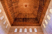 Square Shaped Domed Ceiling Alhambra Arch Moorish Wall Designs G — Stock Photo