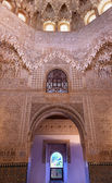 Round Shaped Domed Ceiling Alhambra Arch Moorish Wall Designs Gr — Stock Photo