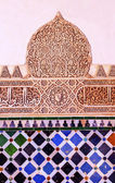 Alhambra Courtyard Moorish Wall Designs Granada Andalusia Spain — Stock Photo