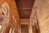 Alhambra Courtyard Arches Corridor Moorish Wall Designs Granada  — Stock Photo