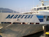 "Ship ""Margate"" — Stock Photo"