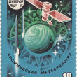 "Stock Photo: Soviet postage stamp ""Intercosmos"""