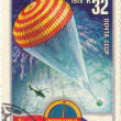 "Stock Photo: Soviet postage stamp ""International flights into space"""