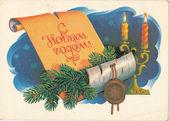 "Card ""Happy new year"" — Stock Photo"