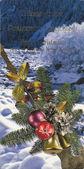 Ukrainian christmas card — Stock Photo