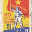 Vietnamese stamp — Stock Photo