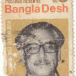 Bangladesh — Stock Photo