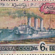 "Stock Photo: Postage stamp ""cruiser Ochakov"""