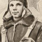 Постер, плакат: Picture postcard Yuri Gagarin