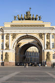Arch Building - General Army Staff Building in Saint Petersburg — Stock Photo
