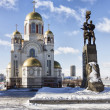 ストック写真: Monument to Komsomol of Ural, Church on Blood and Patriarchal Me