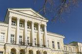 Rastorguyev-Kharitonov Palace in Yekaterinburg, Russia — Stock Photo