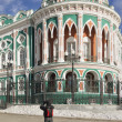 Sevastyanov's Mansion (1863-1866) in Yekaterinburg, Russia - Stock Photo