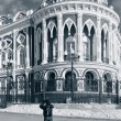 Sevastyanov's Mansion (1863-1866) in Yekaterinburg, Russia — Stock Photo